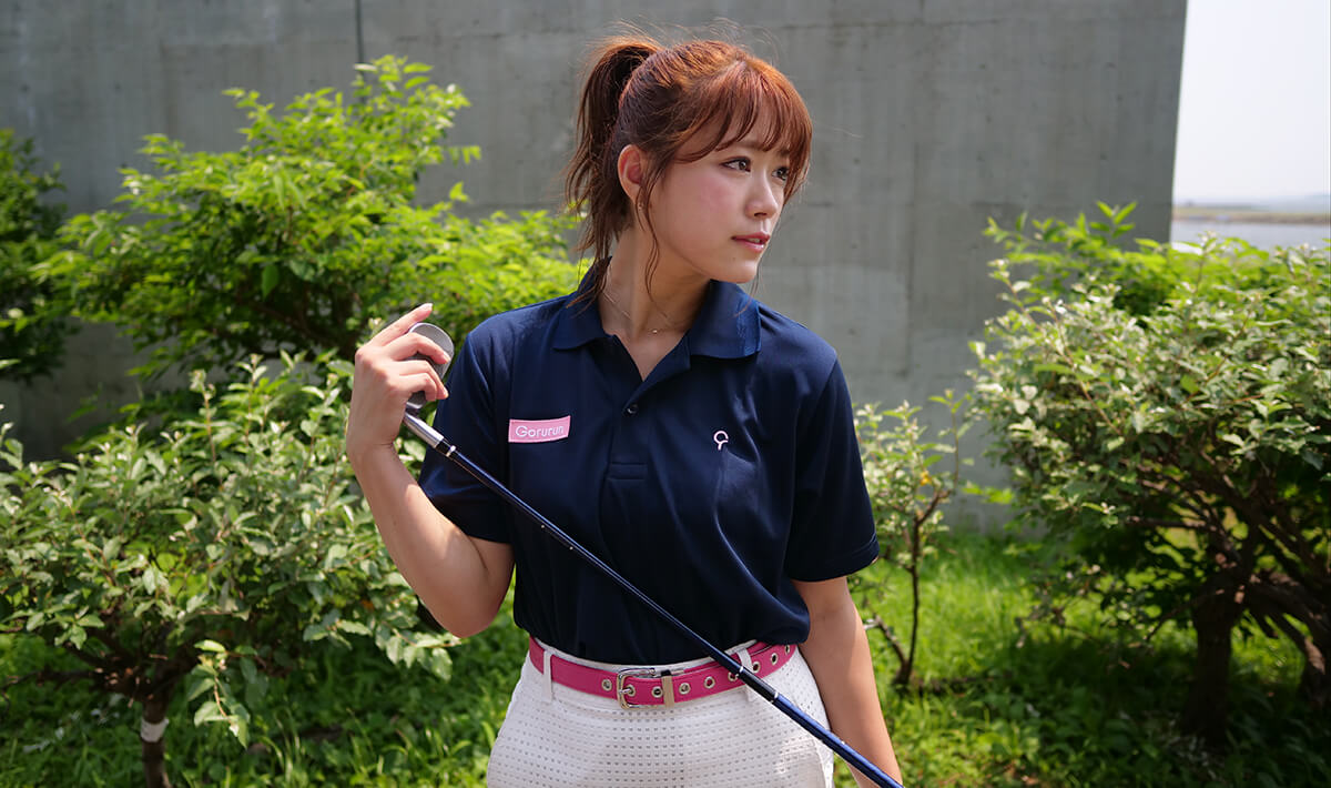 Gorurun 山内鈴蘭プロデュース ゴルフブランド