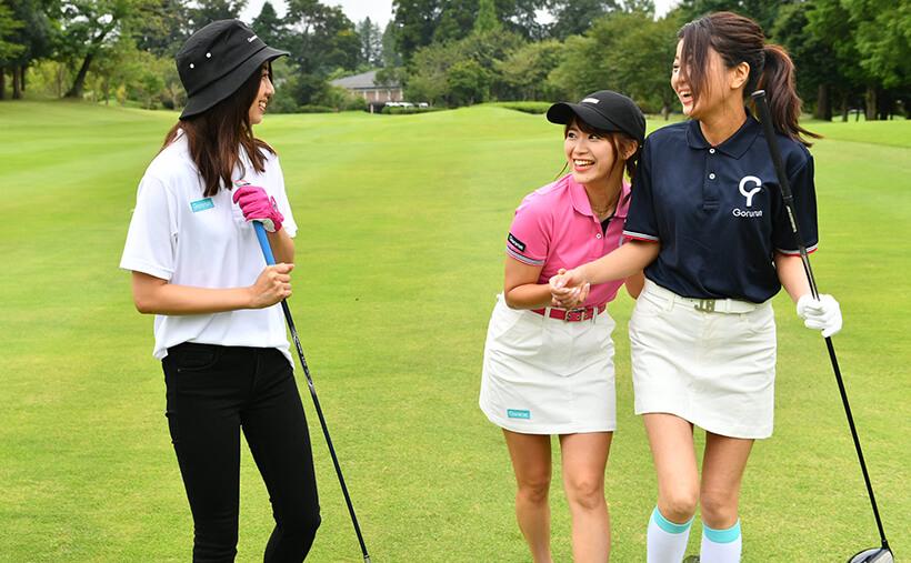 ゴルフ場のドレスコードをチェック!:ラウンド【女性編】