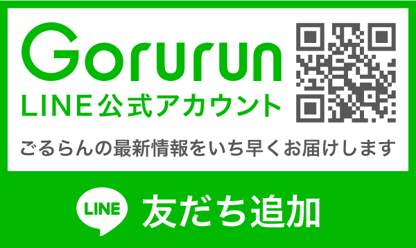 Gorurun LINE公式アカウント QRコード