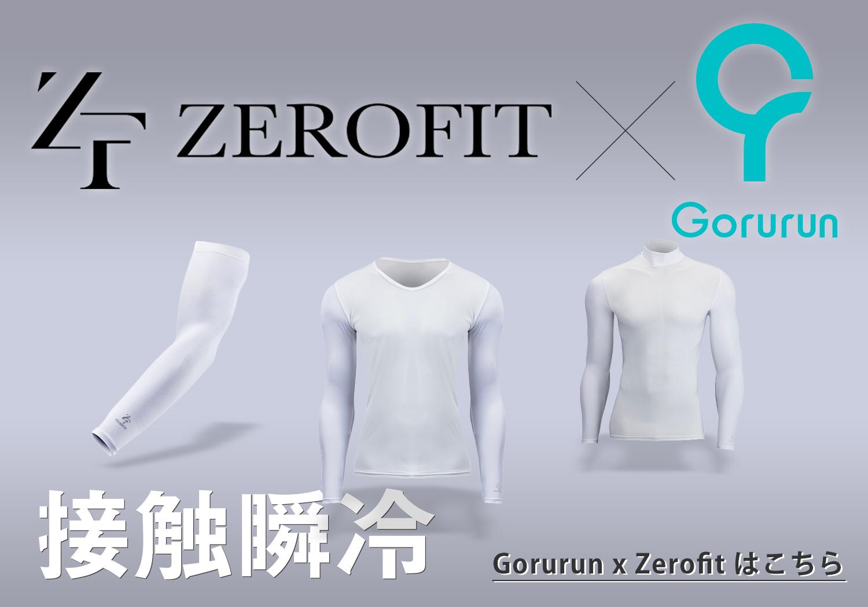 Gorurun Zerofit