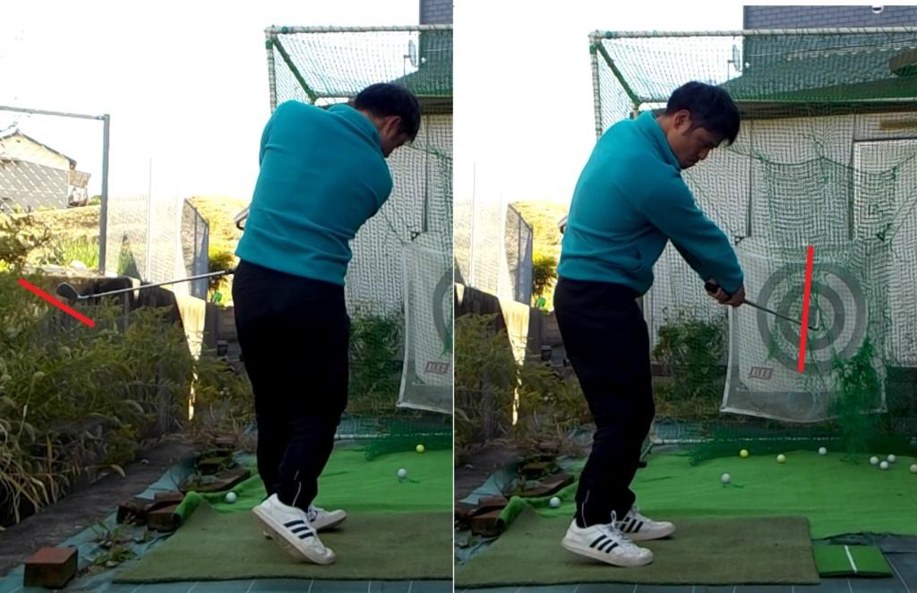 ゴルフのスイング比較